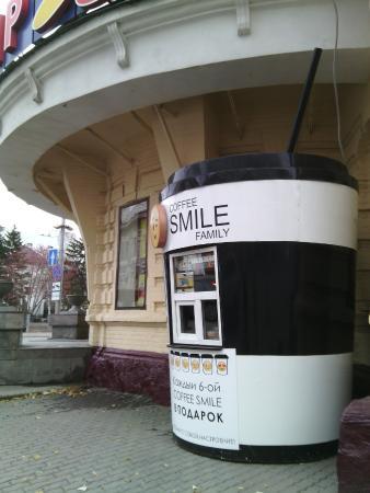 Coffee Smile Family