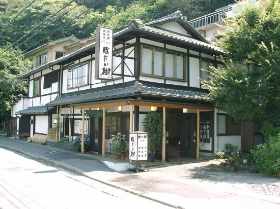 Ishiyamaonsen Bodaiju