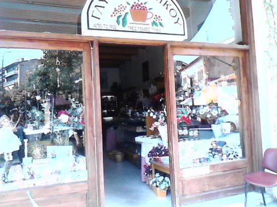 Vevi, Greece: shop