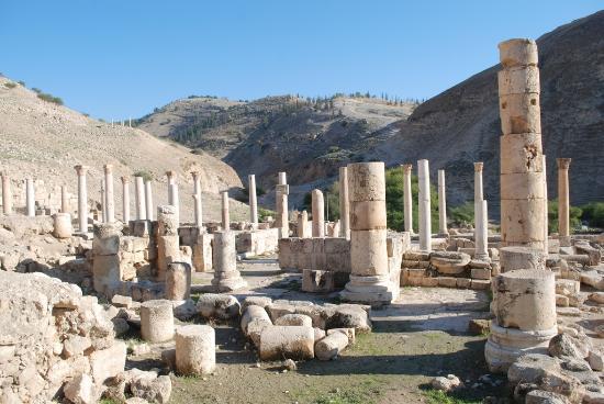 Irbid Governorate, Jordania: Civic Complex - Middle Church