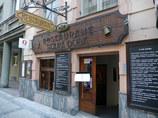 Stara Doba : Вход в ресторан