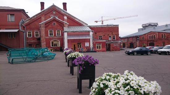Vinzavod Modern Art Centre