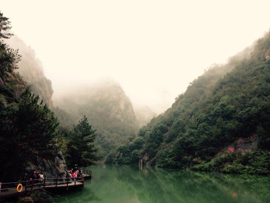 Tiantai County, China: 台州瓊台仙谷