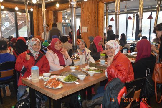 Nami Halal Restaurant Foto Golden City Hotel Seoul Tripadvisor