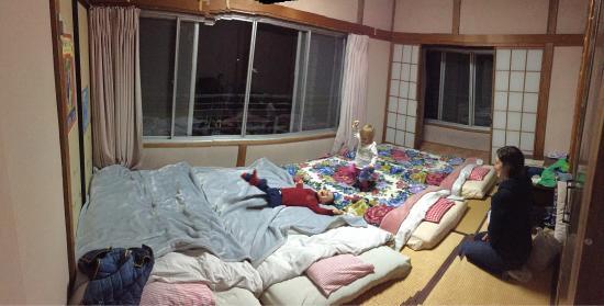 Nikko Minshuku Narusawa Lodge : photo0.jpg