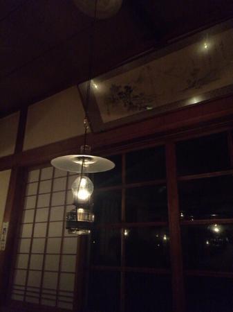 Aoni Onsen: photo2.jpg
