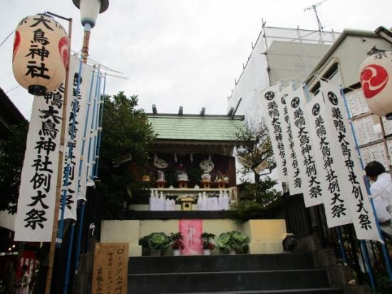 Sugamo Otori Shrine