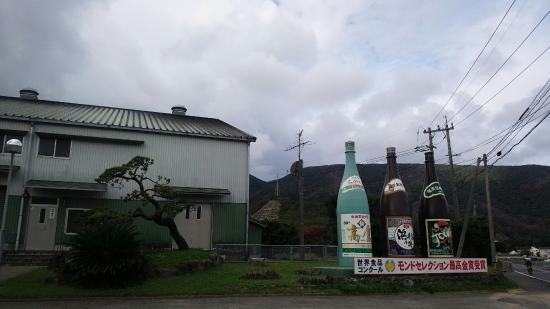Amami Oshima Brewery