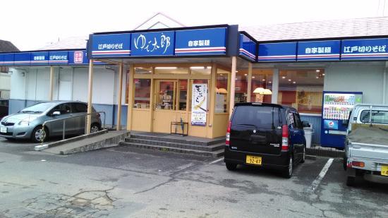 Yudetaro, Sakuraojidai