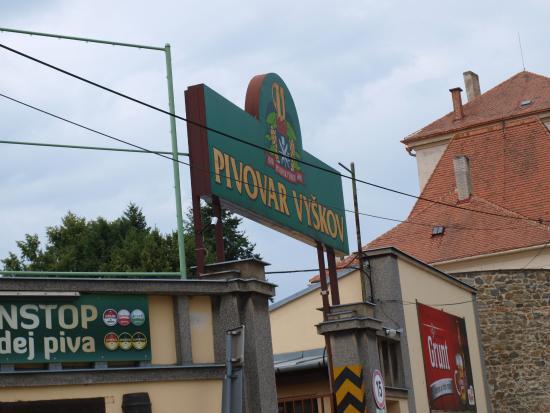 Vyskov, جمهورية التشيك: Вход на территорию пивовара