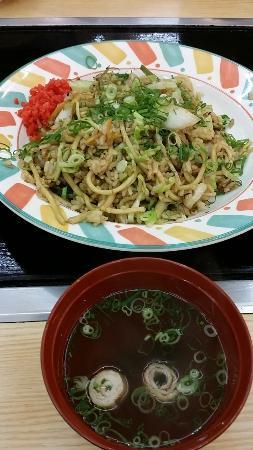 Okonomiyaki Chiyo Honten