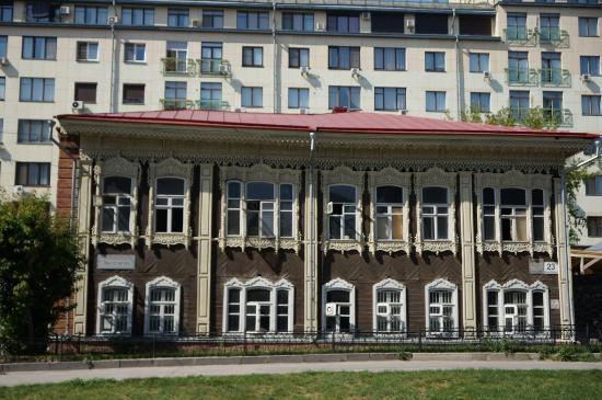 Commercial House of Pyatkova
