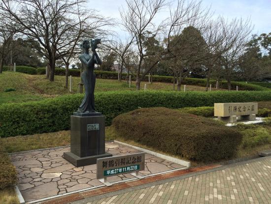 Hikiage Memorial Park