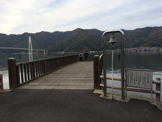 Hikiage Memorial Park: photo1.jpg