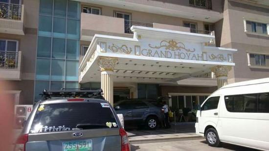 Grand Hoyah Hotel: FB_IMG_1448249332615_large.jpg