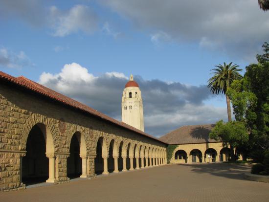 Palo Alto, CA: вид со стороны галереи