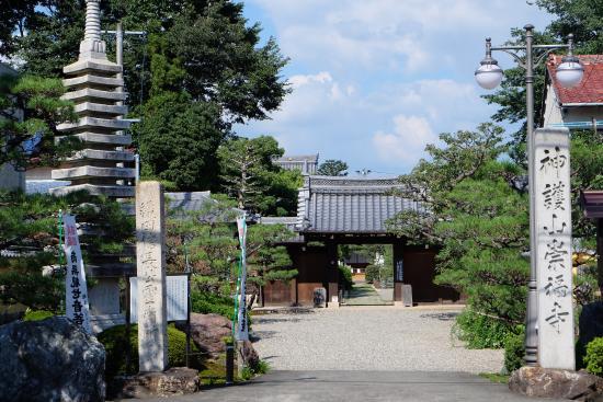 Sofuku-ji Temple