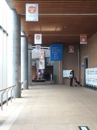 Jomon Jiyukan: 高い天井の清潔感あふれる館内