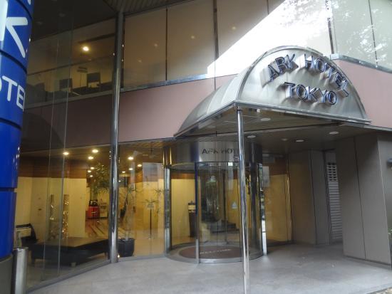 Ark Hotel Tokyo Ikebukuro: エントランス