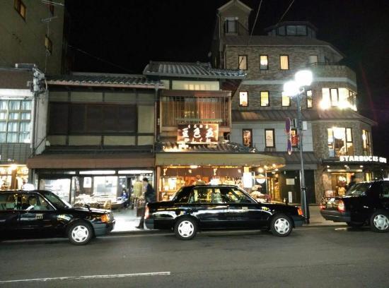 Funahashiya
