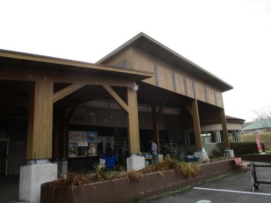 Tenei-mura, Japan: 外観