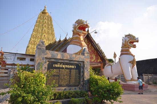 Chedi Phutthakhaya