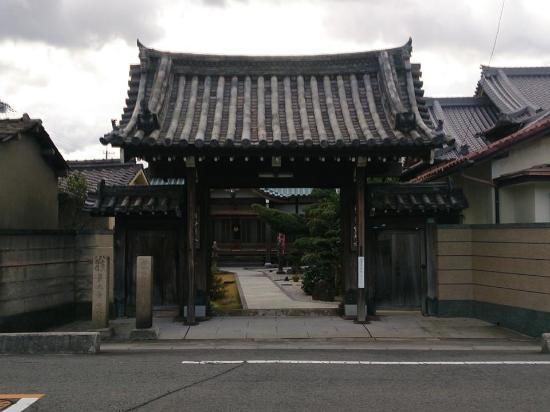 Soyo-ji Temple