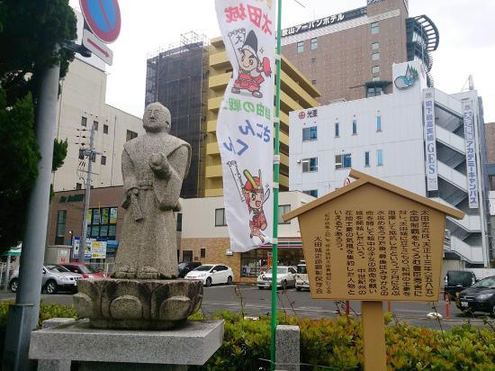 Sakon Ota Statue