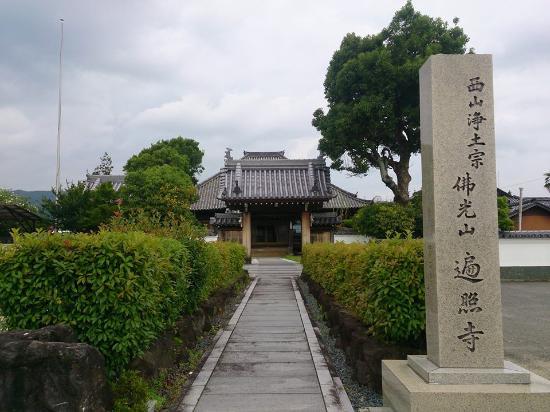Hensho-ji Temple