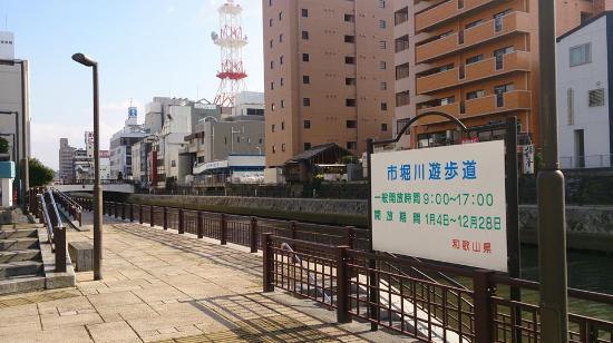 Ichihorigawa Promenade