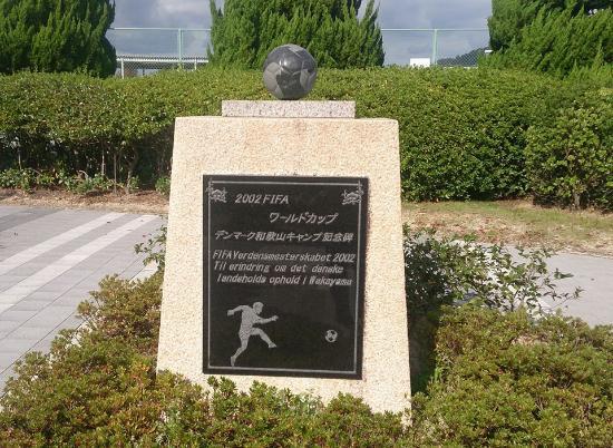 2002 FIFA World Cup Denmark Wakayama Camp Monument