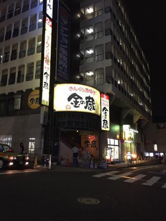Golden Kura Takadanobaba