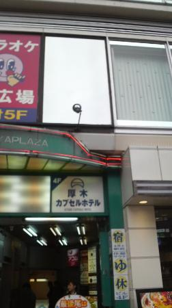 Atsugi Capsule Hotel