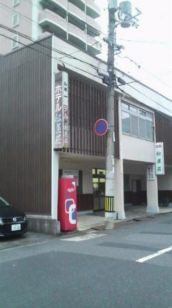 Matsuyaso