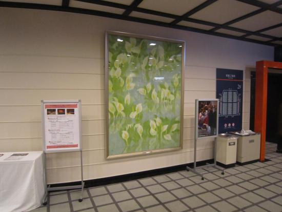 National Bunraku Theater: Painting in foyer