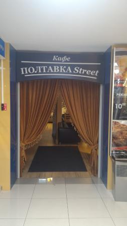 Cafe Poltavka Street