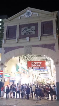 Bernard Tourist Street