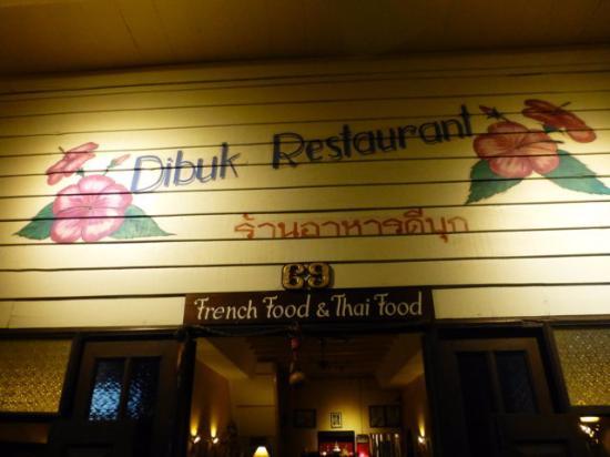 Dibuk restaurant : Eingang