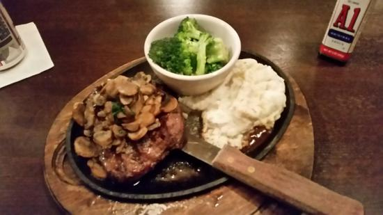 Max & Erma's: Sirloin Smothered in Mushrooms, Raw Broccoli, Chunky Mashed Potatoes