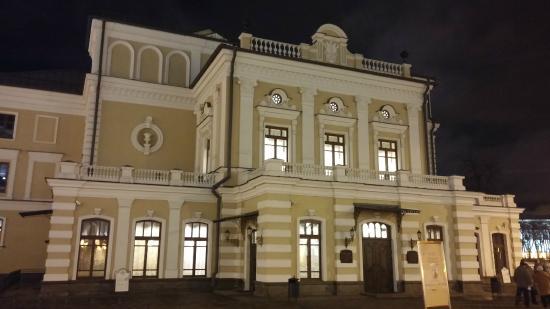 Yanka Kupala National Academic Theatre