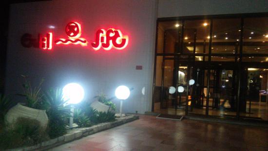Galil Hotel: вид с улицы