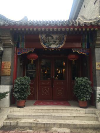Lusongyuan Hotel : Entrance of the hotel