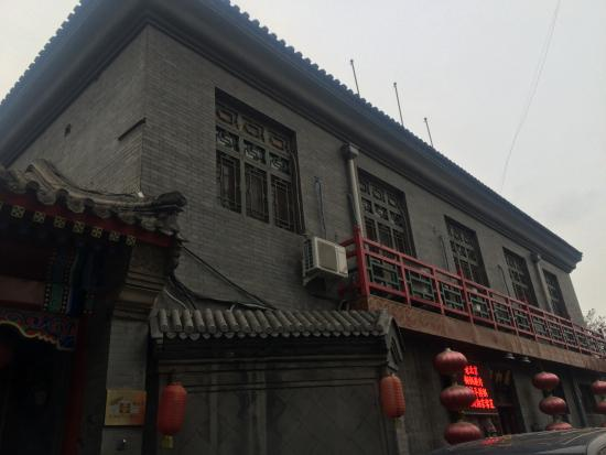 Lusongyuan Hotel : Front view