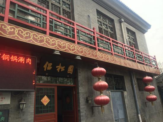 Lusongyuan Hotel : Front view of the Hotel