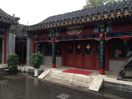 Lusongyuan Hotel: Charming Courtyard 1