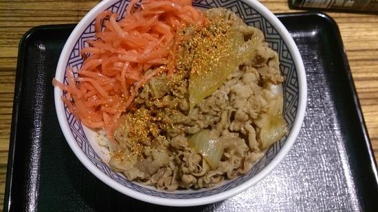 Yoshinoya Sendai EbeanS