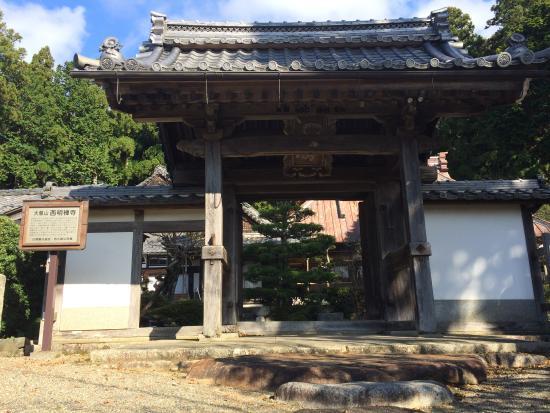 Saimyozenji Temple