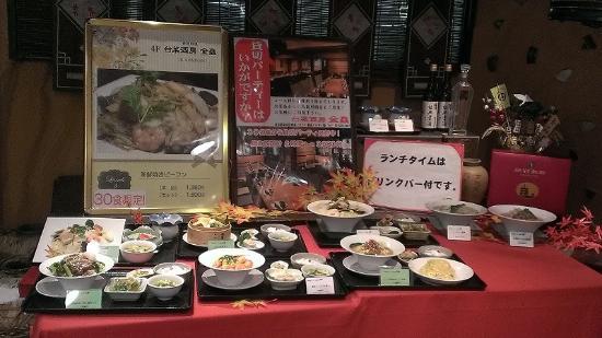 Kingyo Ginza 2 cho-me Melsa ten: 料理サンプル