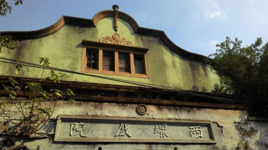 Xiluo, Yunlin: 西螺鎮西螺戲院