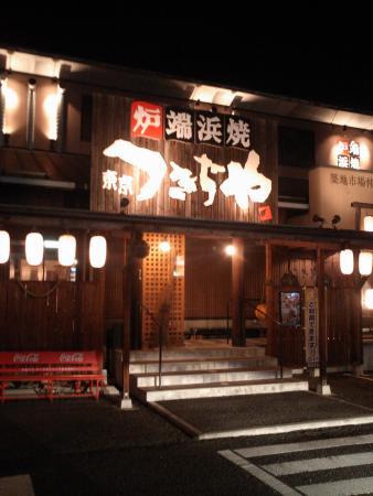 Tokyotsukijiya Murai